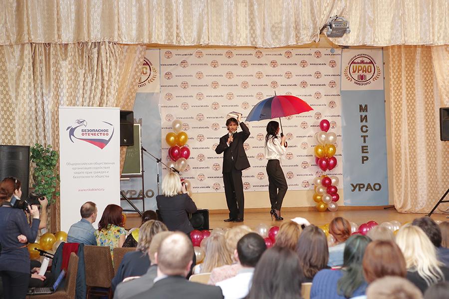 Конкурс российская академия образования